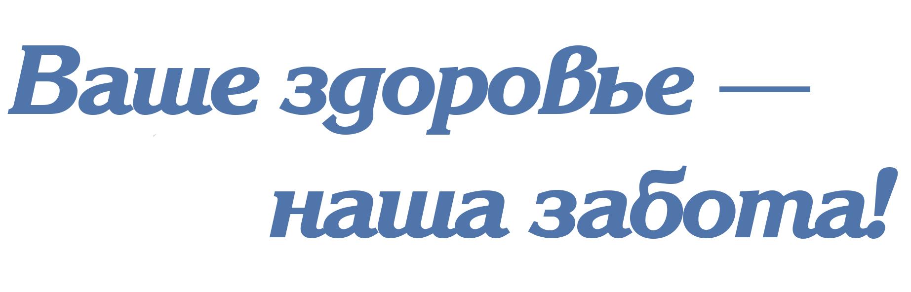 Предприятие «Белпрофсоюзкурорт»